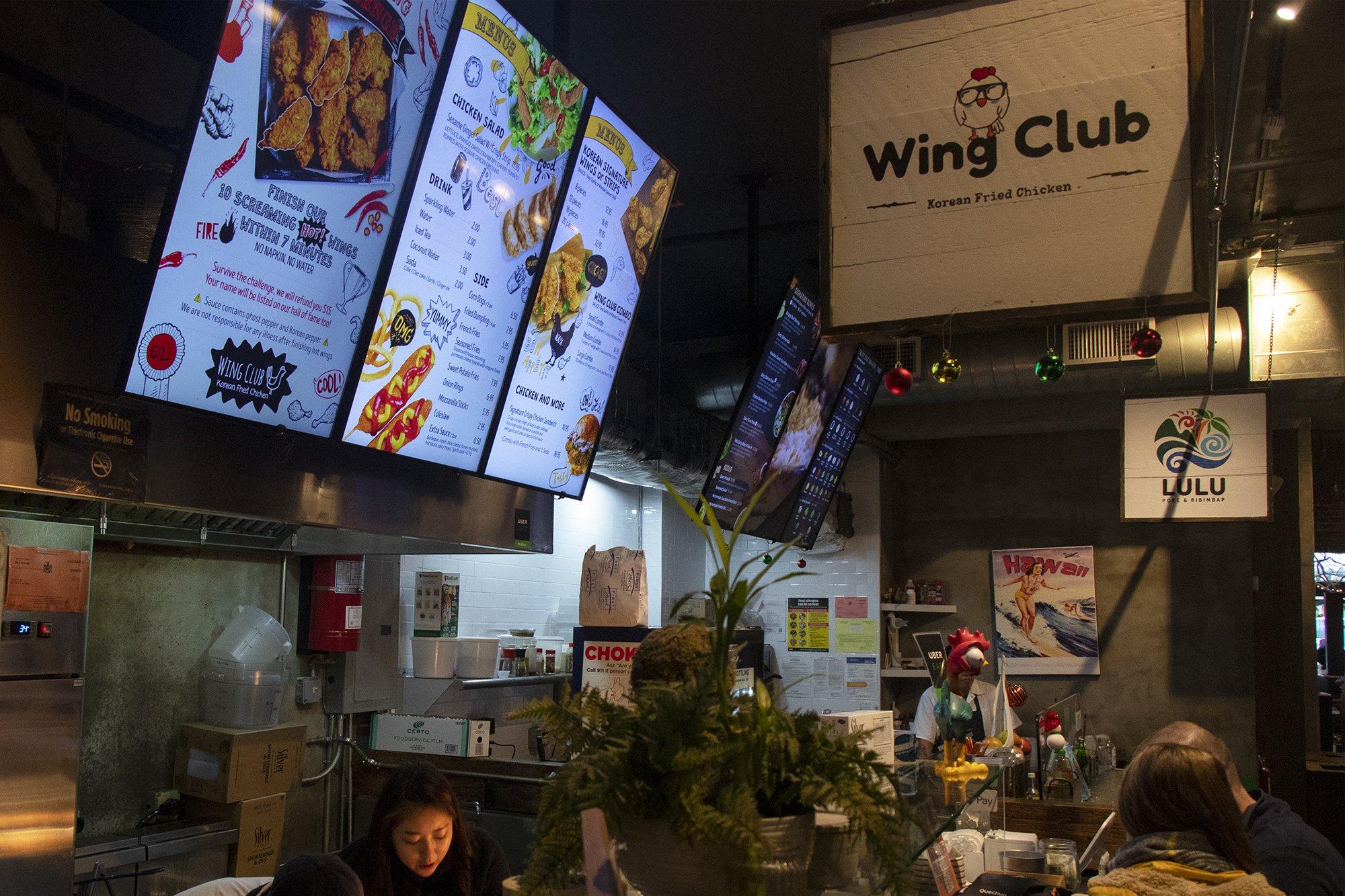 Wing Club at Gansevoort Market