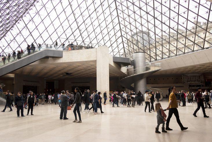 Inside Louvre pyramid, Paris