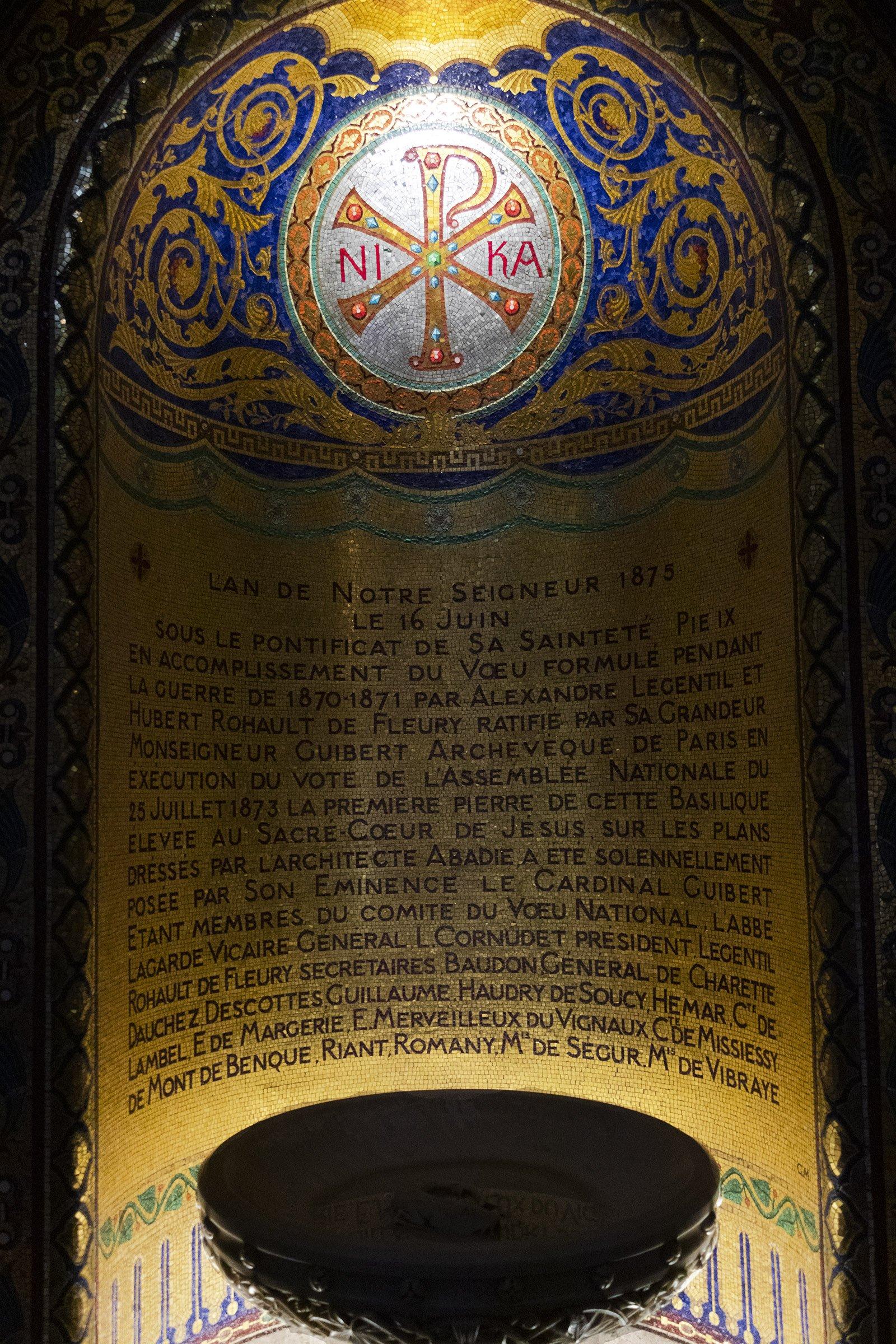 The Consecration of the Basilica, Sacré Cœur